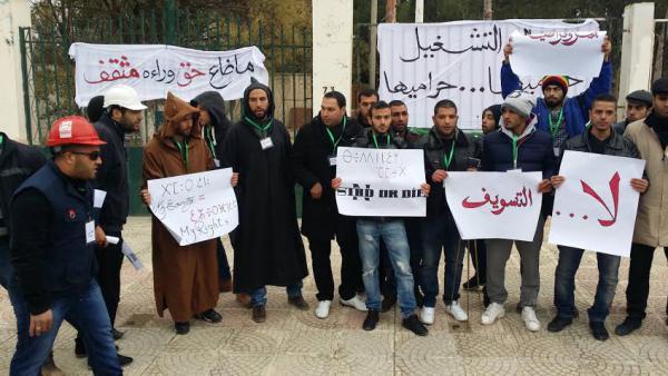 Rassemblement des diplômés de Kaïs pour dénoncer l'Anem