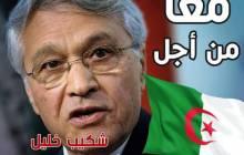 Chakib Khelil sera-t-il le prochain président ? (II)
