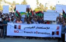 """Le gouvernement libyen accuse la France de """"violation de son territoire"""""""