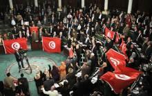 Le Parlement tunisien retire sa confiance au gouvernement