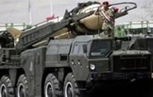 Les rebelles houthis lancent un missile vers la Mecque