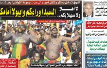 La presse arabophone, ce monde des ténèbres !