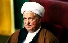 L'ex-président iranien Akbar Hachémi Rafsandjani est décédé