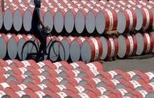 Le Maroc accuse une insuffisance des stocks stratégiques de produits pétroliers