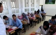 Plus de 50 000 départs en retraite dans l'éducation