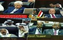 Au sommet de la Ligue arabe, les chefs dorment, chutent et souhaitent se réconcilier avec Israël