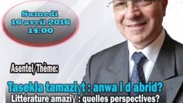 Aumer U Lamara animera samedi une conférence à Ottawa