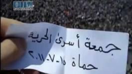 Syrie: un million de manifestants contre le régime, 28 morts (militants)