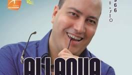 Allaoua à l'affiche de l'Olympia de Montréal : la chanson kabyle et la haine de soi