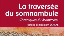 Arezki Metref sera samedi au Café littéraire de Bougie