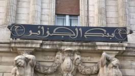 Les réserves de change de l'Algérie baissent de 35 milliards de dollars