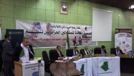 L'Association générale des entreprises nationales organise une journée d'étude à Batna