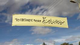 La commune de Kaïs (Khenchela) a aussi fêté yennar 2966