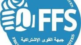 """FFS Protestataires : """"L'appareil du FFS a changé de camp"""""""