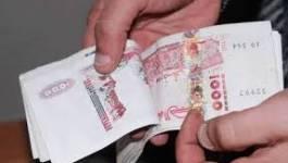 Le dinar algérien : état et perspectives
