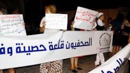 Tunisie : premiers soupçons de censure dans 2 journaux publics