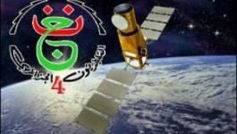 TV 4 (amazighe) : une année de prison requis contre le directeur