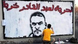 Droits de l'homme : La Commission africaine accable l'Algérie