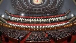 Chine : le congrès du Parti communiste à l'heure de Weibo