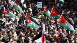 Jordanie : des milliers de manifestants réclament le départ du roi
