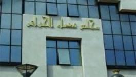 Un office de répression de la corruption, à peine né et déjà dans l'illégalité