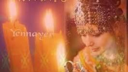 Yennayer : la fête identitaire