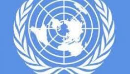 Discrimination envers tamazight : le rapport accablant de l'association Amousnaw