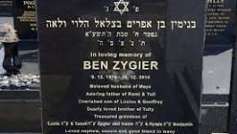 """Pour Israël, il n'y a pas de """"prisonnier X"""" détenu dans ses geôles"""
