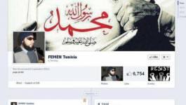 Tunisie : les islamistes passent à l'action, une Femen a-t-elle disparu ?