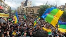 Commémoration du Printemps berbère : manoeuvres des suppôts du pouvoir