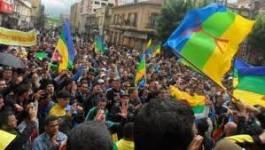 Prénoms amazigh : un projet de décret en préparation