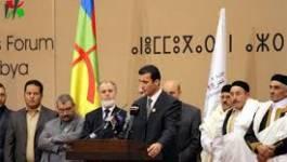 La désobéissance civile des Amazighs de Libye débute aujourd'hui