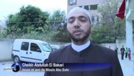 Liban: les kamikazes présumés de l'attentat devant l'ambassade d'Iran identifiés