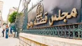 Affaire Kerroumi : l'accusé condamné à 20 ans de réclusion