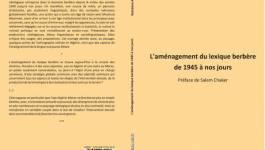 L'aménagement du lexique berbère de 1945 à nos jours, de Ramdane Achab