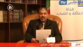 Amnesty international dénonce la fermeture d'Al Atlas TV par le pouvoir