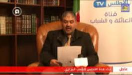 Les policiers enferment les journalistes d'al Atlas dans les locaux