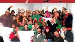 Le Mouvement Barakat demande une procédure d'empêchement de Bouteflika