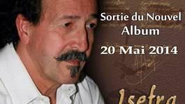 Lounis Aït Menguellet sortira bientôt son nouvel album