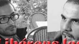 Le MDS appelle à la libération de Mohand Kadi et Moez Benncir