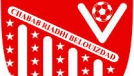 Le CR Belouizdad (52e anniversaire) honore ses anciennes vedettes