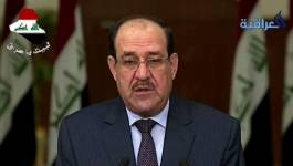 Irak: le président limoge le premier ministre al Maliki