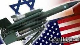 Amnesty I. : États-Unis, arrêtez les transferts d'armes vers Israël