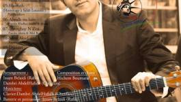 """Baba H'fouda"" : le troisième album d'Ishem Boumaâraf"