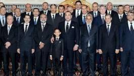 Maroc : que devient l'argent envoyé par les pays étrangers ?