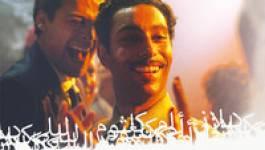 """Le Collectif des Amazighs dénonce le festival du film """"franco-arabe"""" de Noisy-Le-Sec"""