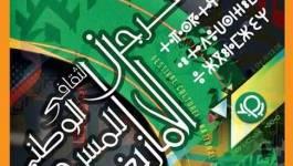 Coup d'envoi de la 5e édition du festival national du théâtre amazigh à Batna