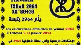 Yennayer 2964, les célébrations officielles auront lieu à Tébessa du 9 au 14 janvier