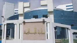 8.000 mds de DA de fiscalité non recouvrée à fin 2011 en Algérie