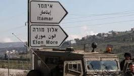 Israël : de nouvelles constructions dans les colonies en préparation